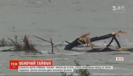 """Зросла кількість загиблих від тайфуну """"Лекіма"""" в Китаї"""