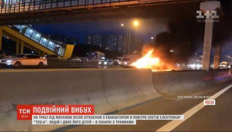 На трассе под Москвой дважды взорвался электрокар Tesla