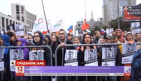 Какие методы к активистам применяют российские власти и почему это пугает все меньше людей