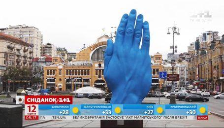 """Куда исчезла гигантская """"Синяя рука"""""""