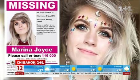 У мережі обговорюють історію зі зникненням британської блогерки Марини Джойс