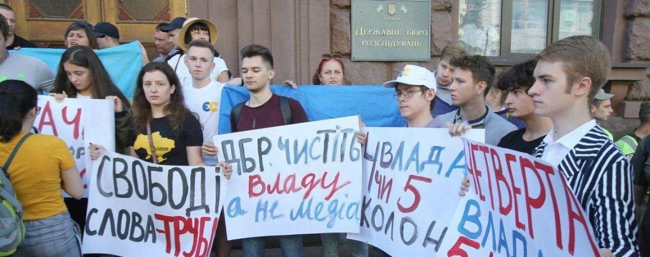 Допрос Порошенко в ГБР: дети пятого президента устроили митинг возле здания