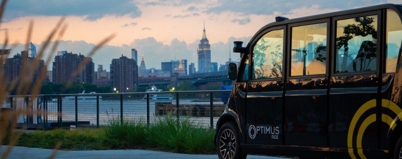 В Нью-Йорке появились беспилотные автобусы