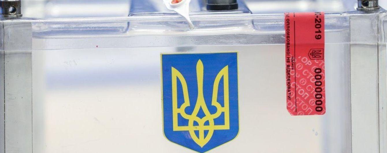 Верховний суд знову відмовив Коровченко в задоволенні позову
