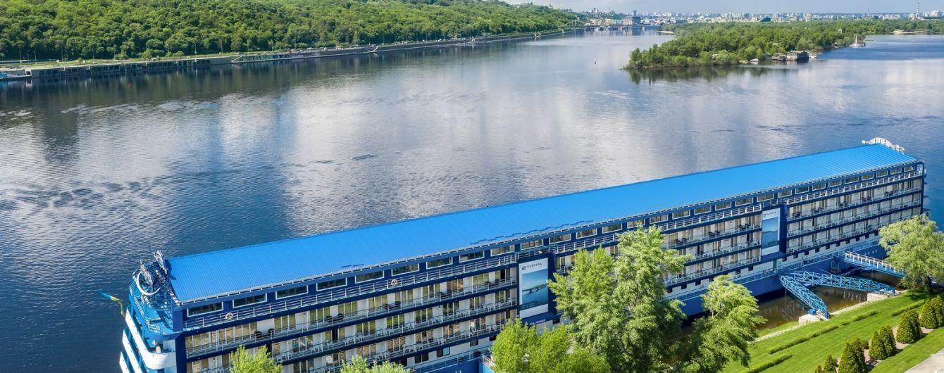 Фонд гарантування вкладів продав київський готель-корабель