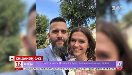 """Максим Нефьодов одружився, скориставшись послугою """"експрес шлюб"""""""