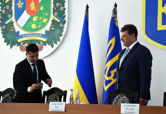 Колишній СБівець із Донеччини очолив Житомирську область