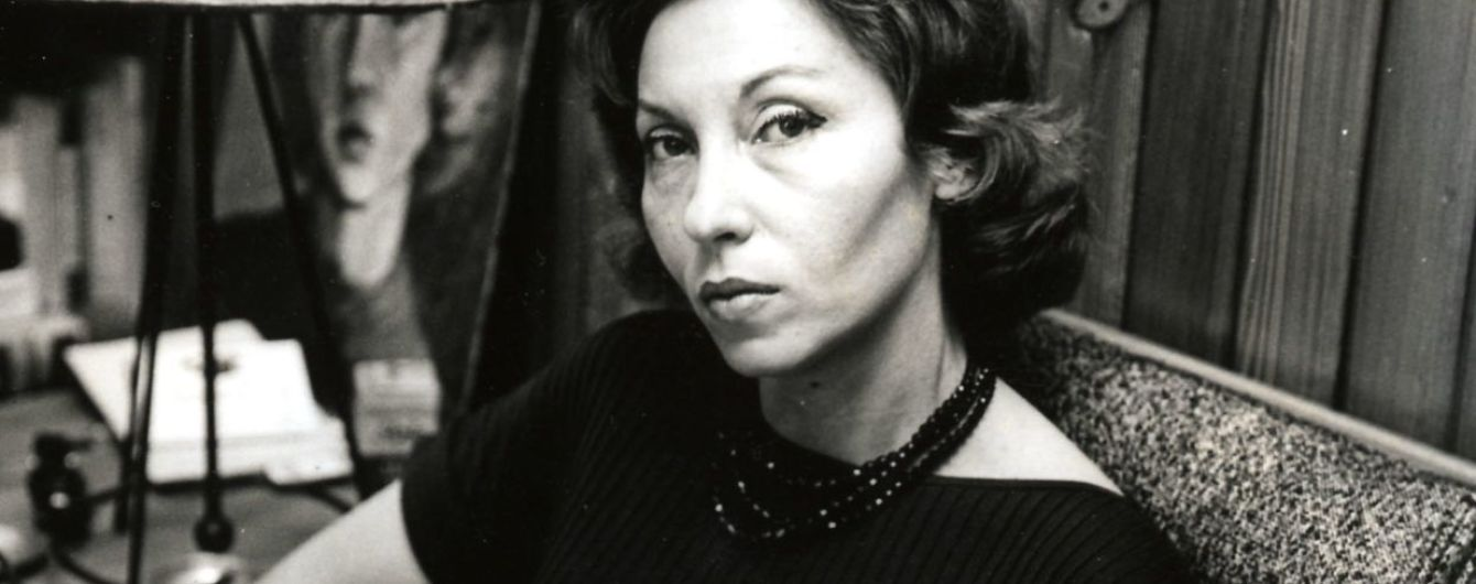 Українською вийшла збірка відомої бразильської письменниці Кларісе Ліспектор