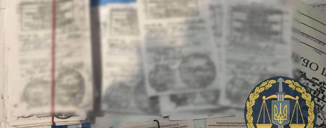 Харківський лікар продавав рецепти на наркотики