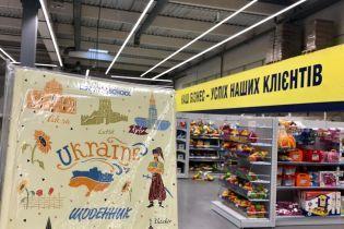 В популярной сети гипермаркетов объяснили появление в продаже дневников с картой Украины без Крыма