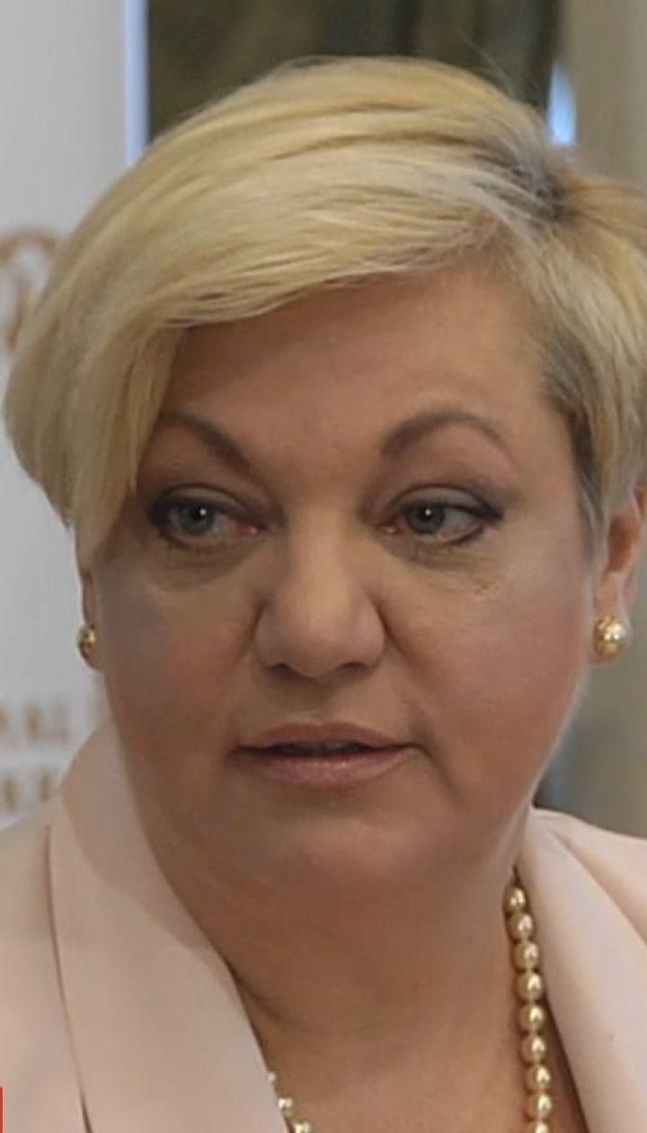 Ексголова Нацбанку Гонтарева не з'явилась на допит у ГПУ – вона чекає на слідчих у Лондоні