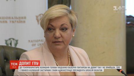 Экс-глава Нацбанка Гонтарева не явилась на допрос в ГПУ – она ждет следователей в Лондоне