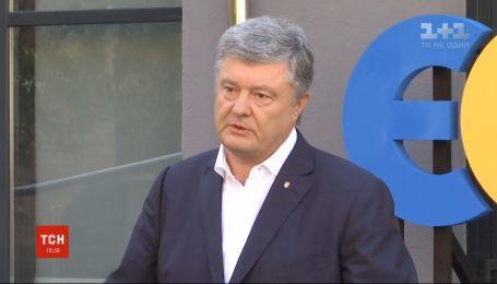 """Порошенко допросили в ГБР по поводу возможного уклонения от уплаты налогов при покупке """"Прямого"""""""