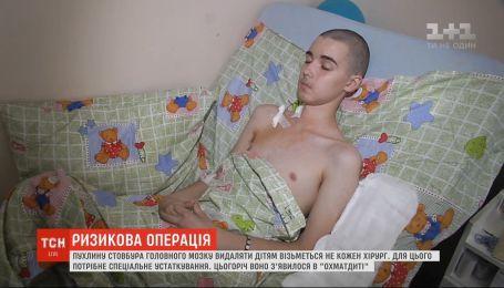 """15-річному Богдану в """"Охматдиті"""" зробили складну операцію на мозку завдяки спеціальній техніці"""