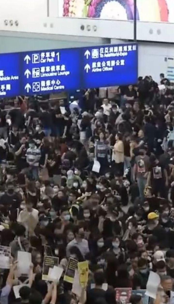 Міжнародний аеропорт Гонконга скасував рейси через багатотисячні протести