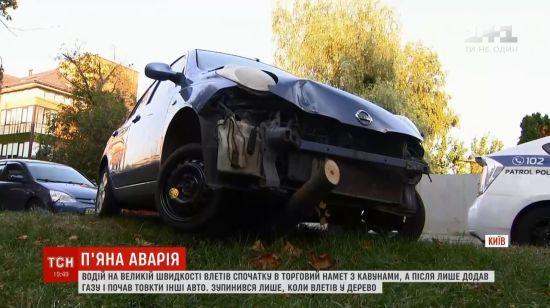 П'яний водій розтрощив чотири авто і ятку з кавунами в Києві
