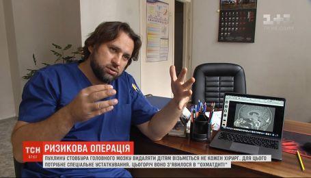 """Специальное оборудование в больнице """"Охматдет"""" помогло сделать сложную операцию 15-летнему Богдану"""