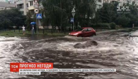 На Україну суне негода – подекуди температура знизиться до +20