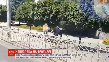 Велосипедист сбил в Ровно девушку и сбежал - полиция разыскивает парня