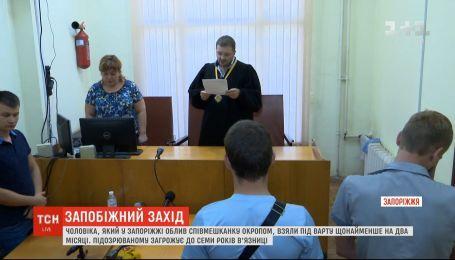Полиция задержала мужчину, который в Запорожье облил сожительницу кипятком