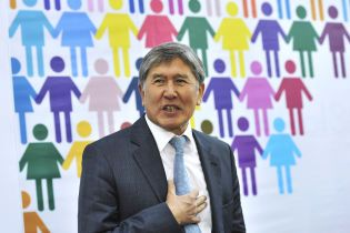 """""""Йому потрібна була кров"""": експрезидента Киргизстану звинувачують у плануванні держперевороту"""