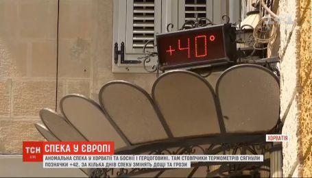 Балкани потерпають від пекельної спеки: термометри сягнули позначки +42