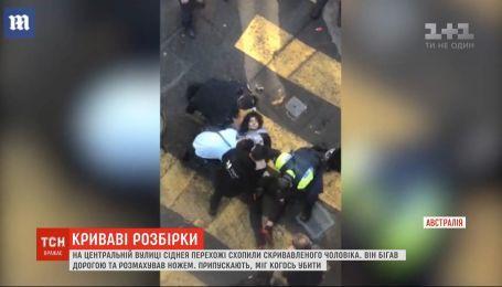 """Окровавленный мужчина с ножом и криками """"Аллах акбар"""" бегал в центре Сиднея"""