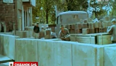 Берлінська стіна: хто і навіщо розділив один народ