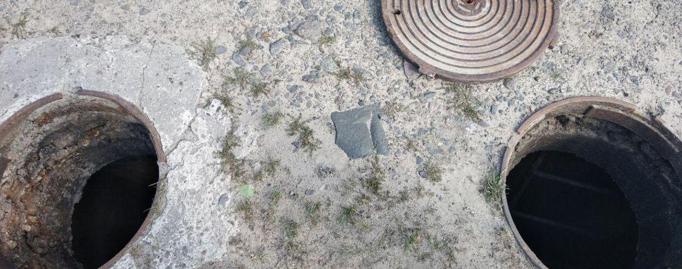 На Ровенщине подростки бросили петарду в канализацию. Теперь они в больнице