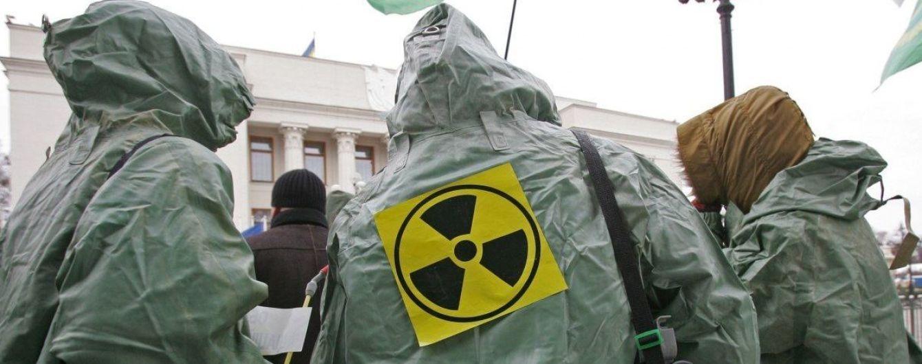 Ученые показали карту радиоактивных загрязнений Европы: где есть опасность
