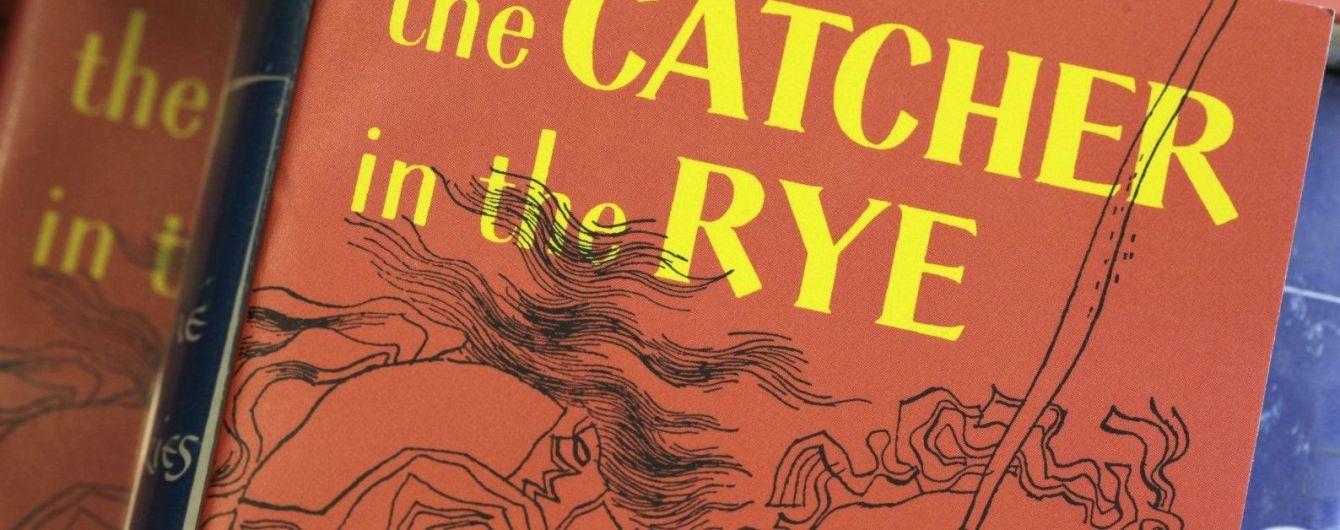 """Всемирно известный роман Джерома Сэлинджера """"Над пропастью во ржи"""" впервые выйдет в электронном формате"""
