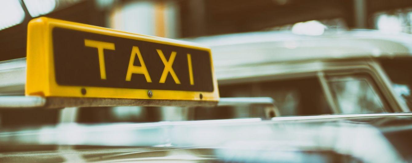 Визначено аеропорти з найдорожчим таксі