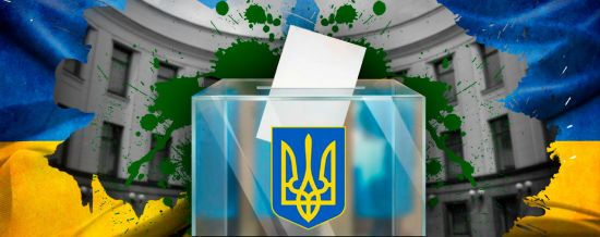 Результати виборів до парламенту України. Позитивні моменти