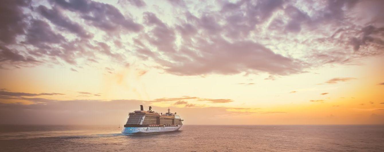 """Дзен-туризм: в Німеччині запускають морські круїзи в """"нікуди"""""""