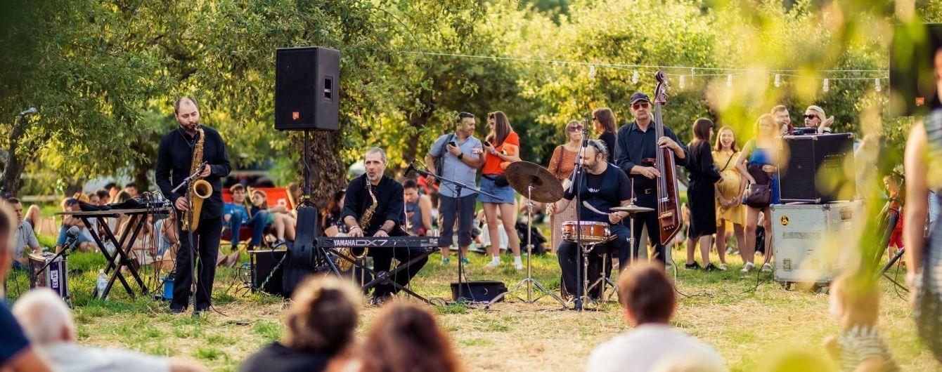 Для настоящих меломанов: джаз и латиноамериканская музыка в яблоневом саду