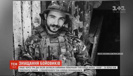 Боевики отдали тело украинского бойца Нацгвардии