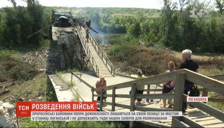 Бойовики не дають українським надзвичайникам розмінувати територію у Станиці Луганській