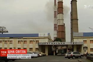 """Правительство хочет продавать компании Ахметова газ с 50-процентной скидкой. За счет государственного """"Нафтогаза"""""""