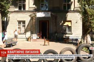В центре Киева люди живут в общежитии без газа, света и интернета