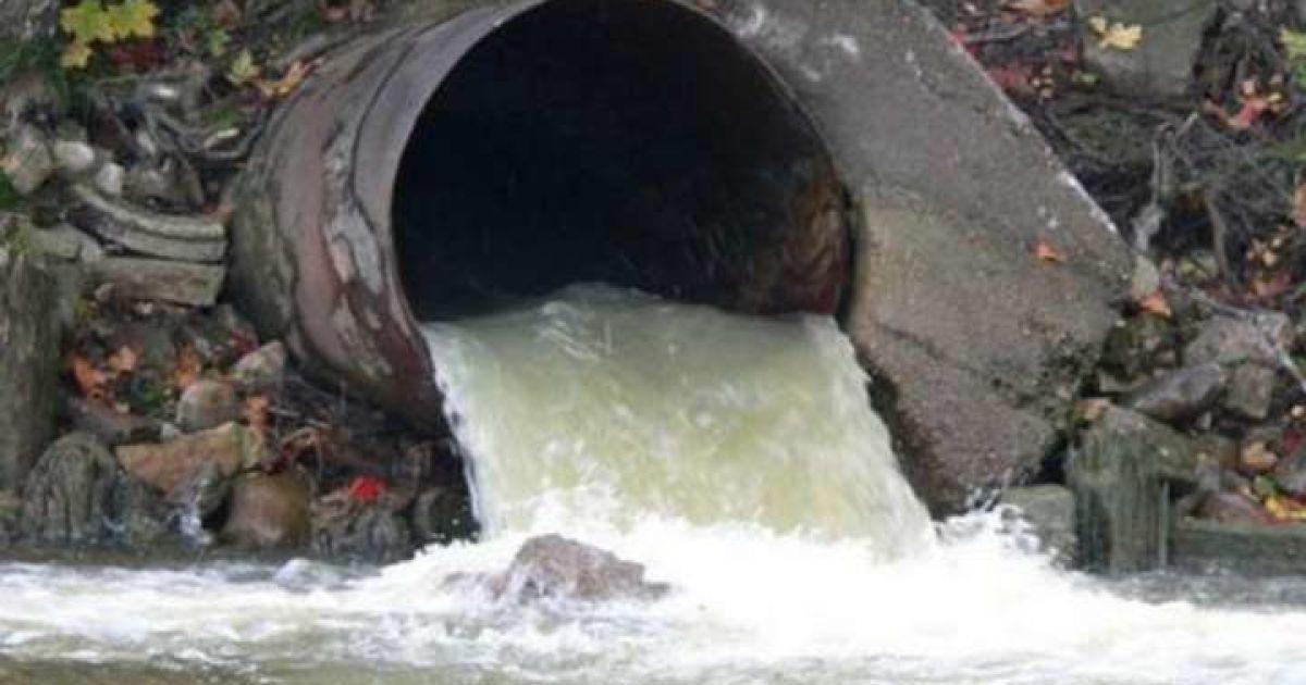 @ Министерство экологии и природных ресурсов Украины