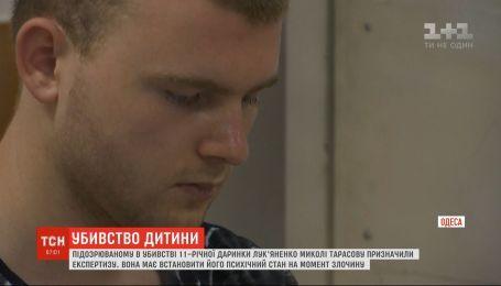 Підозрюваного у вбивстві Даринки Лук'яненко скерували на психолого-психіатричну перевірку