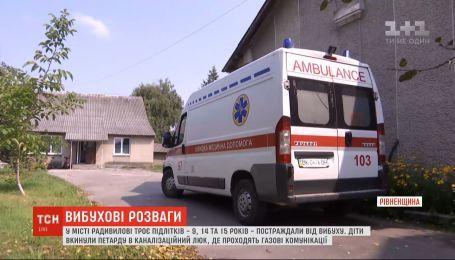 Кошти на порятунок трьох школярів, які постраждали від вибуху, збирають на Рівенщині