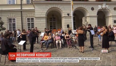 Во Львове на площади Рынок оркестр по-особому сыграл мировую классику
