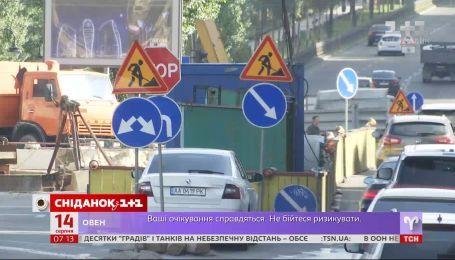 В Укравтодорі озвучили планиремонту українських автошляхів - економічні новини