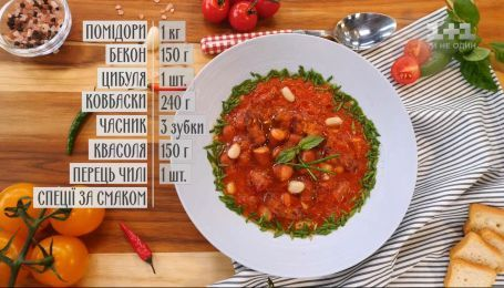 Острый томатный суп - рецепты Сеничкина