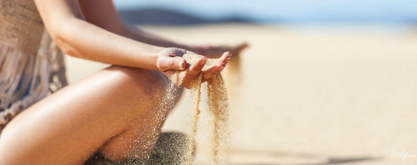 Чим можна заразитися на пляжі