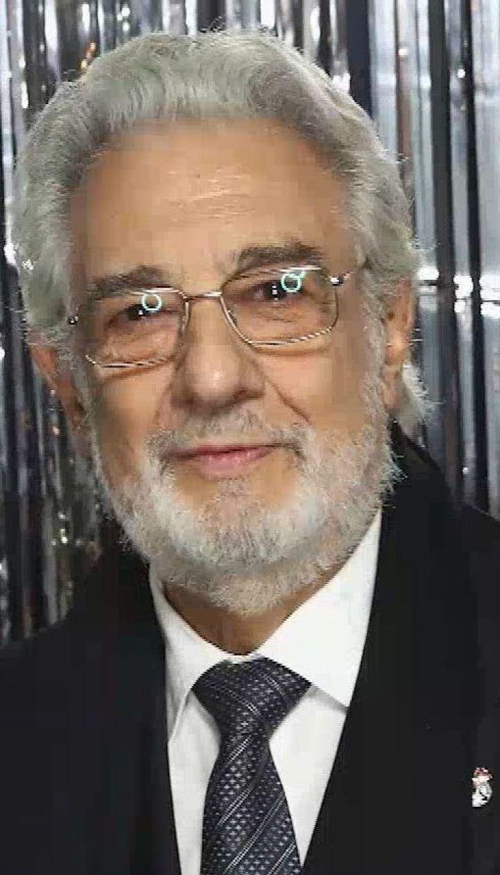 Звезду оперы Пласидо Доминго обвинили в сексуальных домогательствах