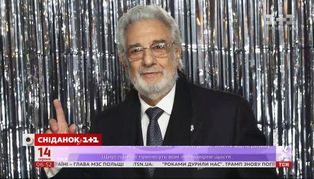 Зірку опери Пласідо Домінго звинуватили в сексуальних домаганнях