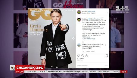 Журнал GQ-Британія відзначив 16-річну школярку Ґрету Тунберг особливою премією