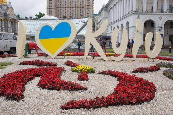 #KyivNotKiev: провідне міжнародне інформагентство змінило написання назви української столиці